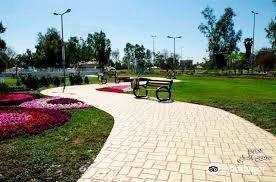 Al-Zawraa Park2