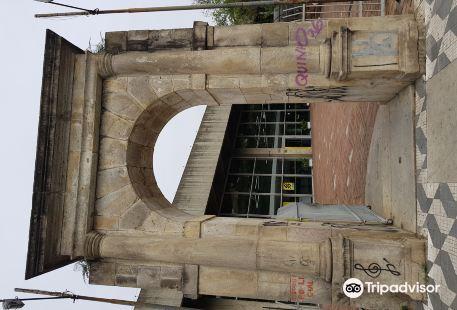 Portal de Pedra do Antigo Presidio Tiradentes