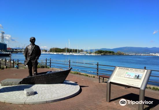 Niijima Jo Sailing Monument