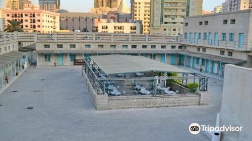 Al Mahatta Museum