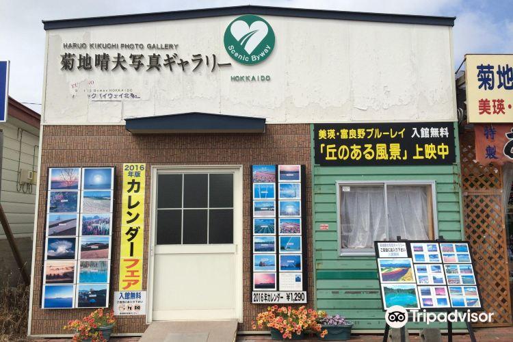 Kikuchi Haruo Photo Gallery4