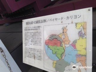 Beiaard Carillon2