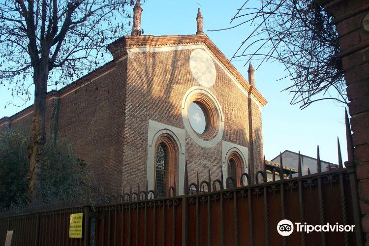 和平聖母教堂