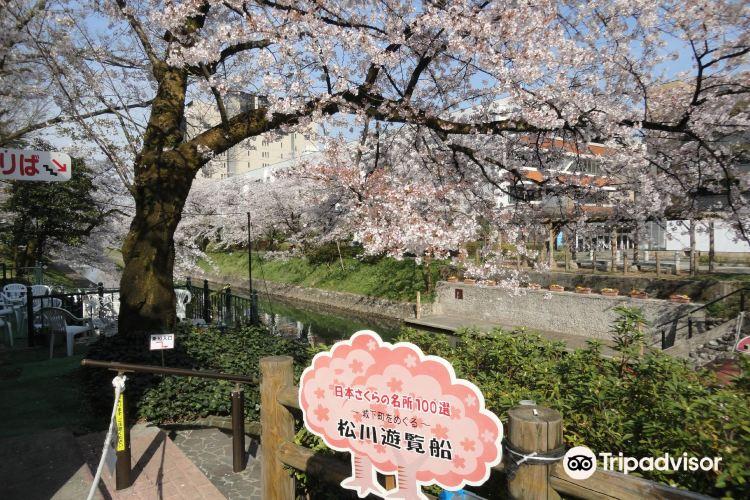 松川公園3