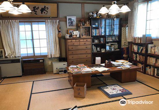 Ayako Miura Literature Museum1