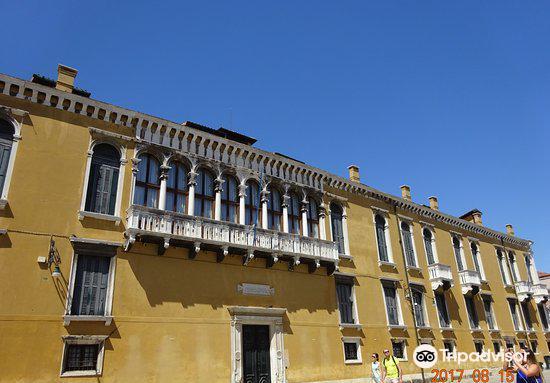 Istituto Veneto di Scienze Lettere ed Arti1