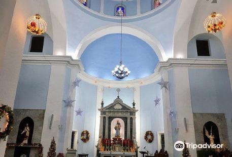 Parroquia Nuestra Senora Del Rosario