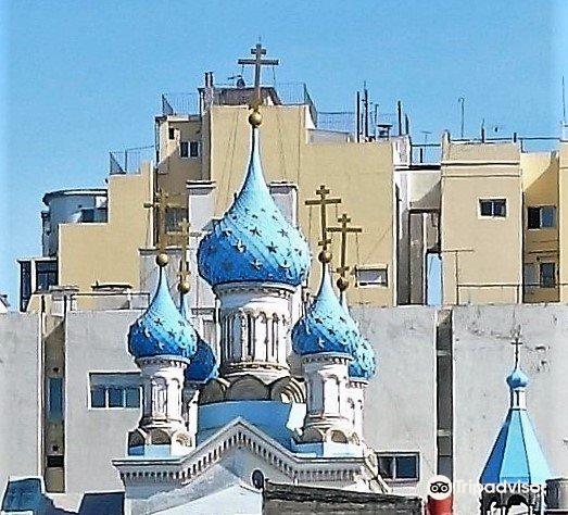 Russian Orthodox Church (Iglesia Apostolica Ortodoxa Rusa)3