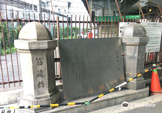 Zakoba Bridge Monument1