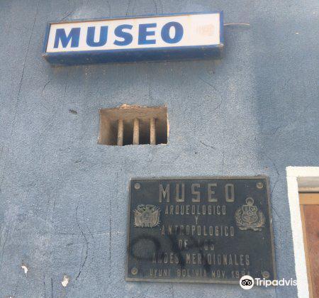 Museo Arquecologia y Antropologico de los Andes Meridionales4