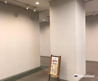 Higashiosaka City Government Office Observation Deck