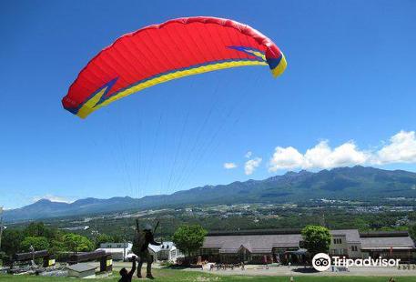 JMB Fujimi Panorama Paraglider School