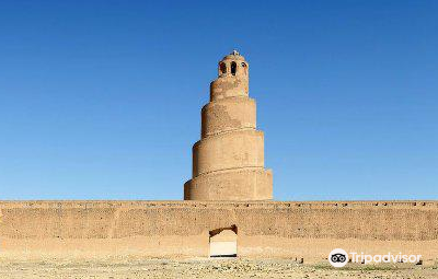 Samarra Archaeological City