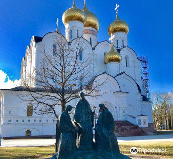 Park of the 1000 Anniversary of Yaroslavl