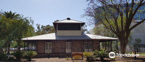 Adelaide House Museum