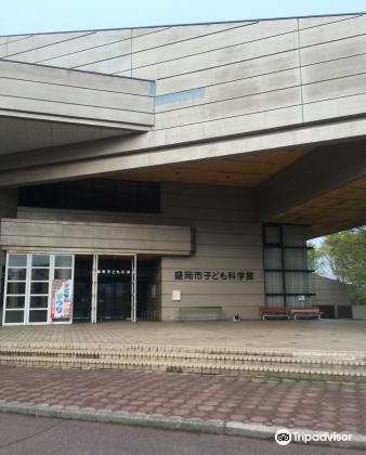 Morioka Children Science Museum2