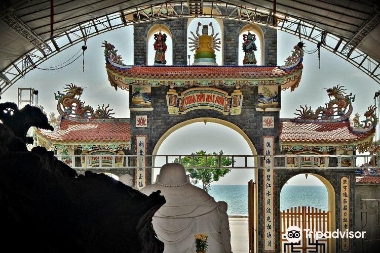 Bảo tàng Đồng Đình