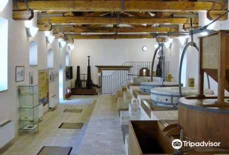 Musei della Cartiera Papale