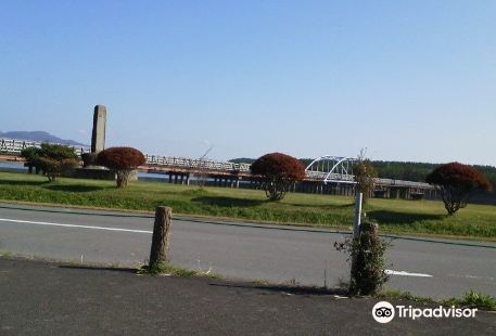 Jusanko Nakanoshima Bridge Park