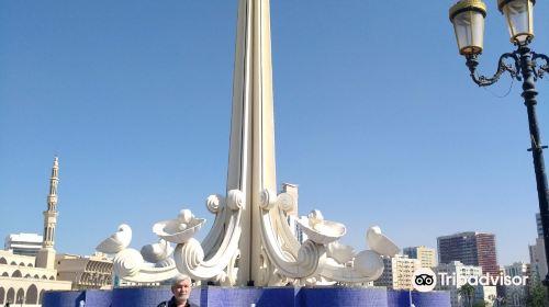 Al Jazeera Park