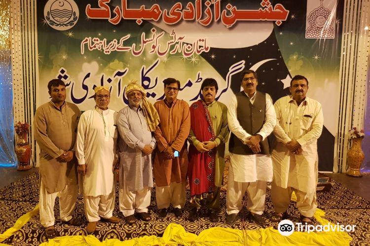 Multan Arts Council1