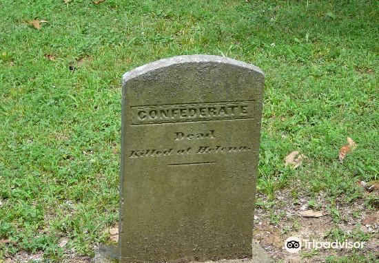Helena Confederate Cemetery2