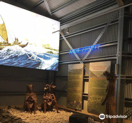 Te Ara- Cook Islands Museum of Cultural Enterprise